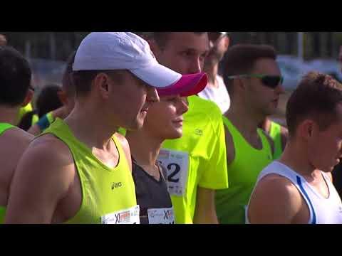Dzieje się Wodzisław 9 11 2017
