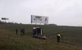 Wypadek na A4 w Mysłowicach / Adrian Panasiuk / facebook