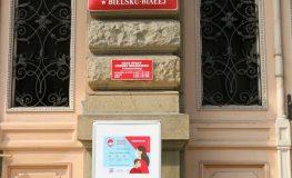 W Bielsku-Białej stanął maseczkomat | fot. UM Bielsko-Biała
